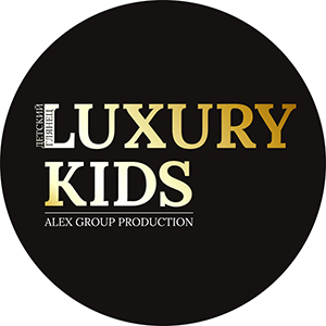 luxury-kids2